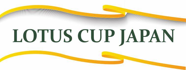 Lotus Cup Japan